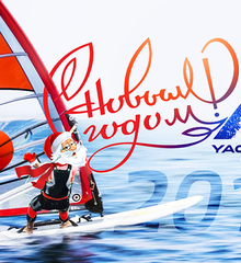 Three col yachting federation new year