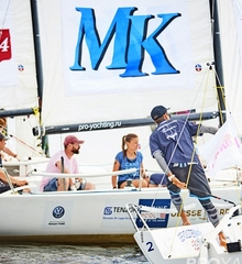 Three col proyachtingcup2017 2 cr